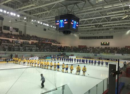 Witness to history in the making: KPE graduate reports from North/South Korean women's hockey team debut